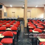 کلاس مرکز آموزش علمی کاربردی جهاددانشگاهی تهران ۱