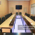 سالن کنفرانس مرکز آموزش علمی کاربردی جهاددانشگاهی تهران ۱