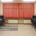 کارگاه کار با کامپیوتر مرکز آموزش علمی کاربردی جهاددانشگاهی تهران ۱
