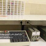 آزمایشگاه مرکز آموزش علمی کاربردی جهاددانشگاهی تهران ۱
