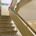 مرکز آموزش علمی کاربردی جهاددانشگاهی تهران ۱