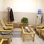 اتاق استراحت مرکز آموزش علمی کاربردی جهاددانشگاهی تهران ۱